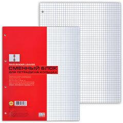 Сменный блок к тетради на кольцах, А4, 80 л., HATBER, «Белый», 80СБ4В1 02449