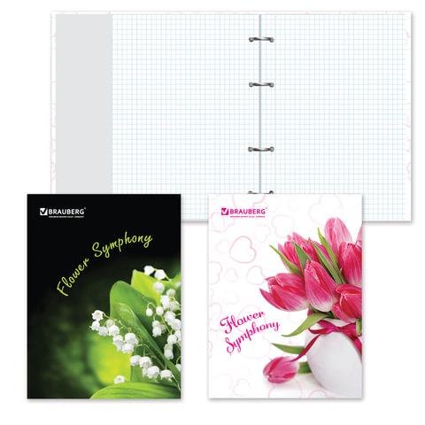Тетрадь на кольцах 120 л., BRAUBERG (БРАУБЕРГ), А5, 175×215 мм, клетка, обложка ламинированный картон, «Цветы», 2 вида