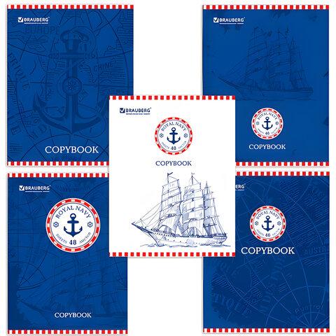 Тетрадь 48 л. BRAUBERG (БРАУБЕРГ) «ЭКО», линия, обложка мелованный картон, «Royal Navy» («Королевский флот»), 5 видов