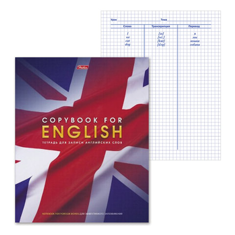"Тетрадь-словарик, 48 л., А5, HATBER, для записи английских слов, ""Английский флаг"", 48T5B5 10697"