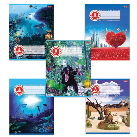 Тетрадь 48 л., HATBER, клетка, мелованная картонная обложка, «живая» 4D-тетрадь, «Ассорти», 48Т5B1