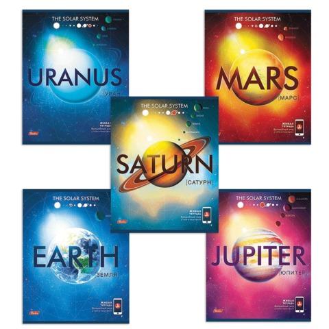 Тетрадь 48 л., HATBER, клетка, мелованная картонная обложка, «живая» 4D-тетрадь, «Планеты»