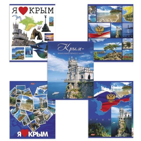 Тетрадь 48 л., HATBER, клетка, мелованная картонная обложка, «Я люблю Крым»