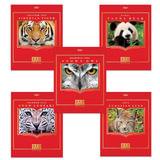 Тетрадь 48 л., HATBER, клетка, тиснение фольгой, «Красная книга», 48Т5фB1