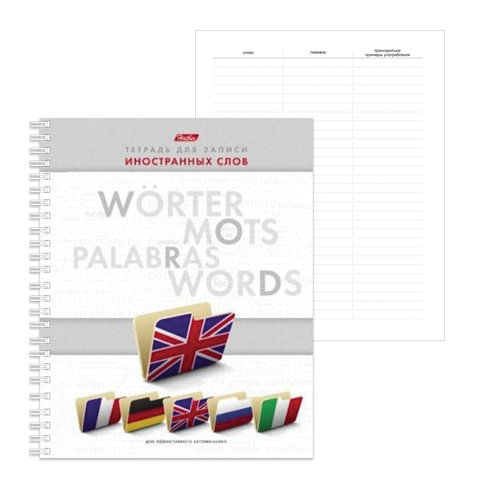 Тетрадь-словарик, 48 л., А5, HATBER, гребень, «Флаги на белом»