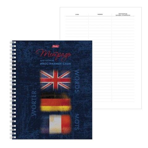 Тетрадь-словарик, 48 л., А5, HATBER, гребень, «Флаги на синем»