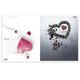 Тетрадь 96 л., HATBER, двойная, клетка, обложка мелованный картон, «LOVE» («Сердечки»)