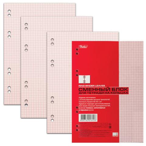 Сменный блок к тетради на кольцах, А5, 50 л., HATBER, «Розовый»