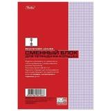Сменный блок к тетради на кольцах, А5, 50 л., HATBER, «Фиолетовый», 50СБ5цB1 03508