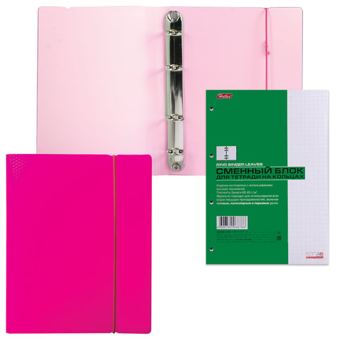 Тетрадь на кольцах, 120 л., HATBER, пластиковая обложка, «DIAMOND-розовая»