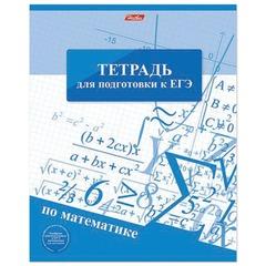 Тетрадь для подготовки к ЕГЭ HATBER, 48 л., обложка мелованный картон, МАТЕМАТИКА, клетка, 48Т5Bd1 12066