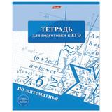 Тетрадь для подготовки к ЕГЭ HATBER, 48 л., обложка мелованный картон, МАТЕМАТИКА, клетка