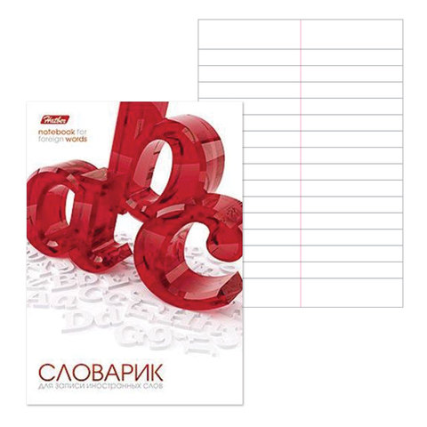 Тетрадь-словарик, 24 л., А6, HATBER, для записи иностранных слов, 3D-OBJECT, 24T6B5 08354
