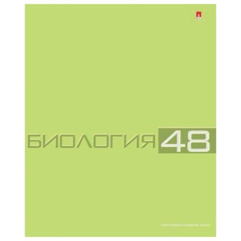 Тетрадь предметная «Альт», 48 л., конгрев, «Классика», БИОЛОГИЯ, клетка