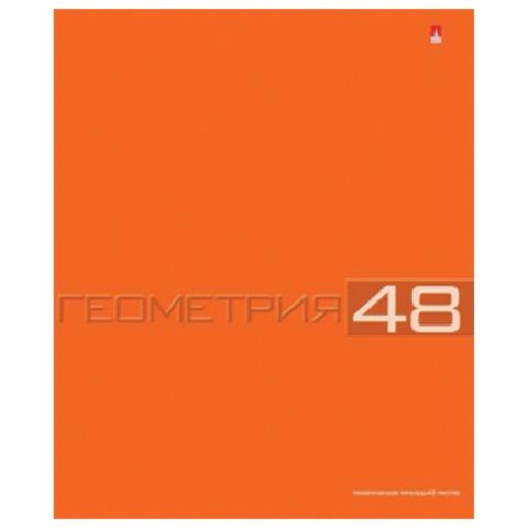 Тетрадь предметная «Альт», 48 л., конгрев, «Классика», ГЕОМЕТРИЯ, клетка