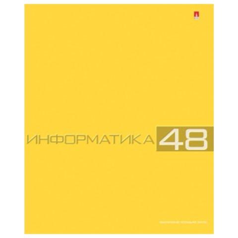 Тетрадь предметная «Альт», 48 л., конгрев, «Классика», ИНФОРМАТИКА, клетка