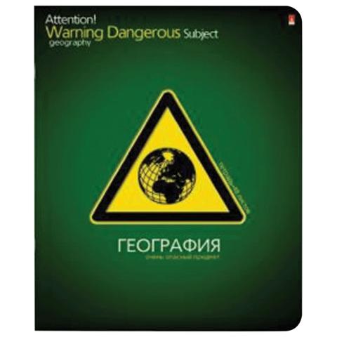 Тетрадь предметная «Альт», 48 л., конгрев, лак, «Опасный предмет», ГЕОГРАФИЯ, клетка