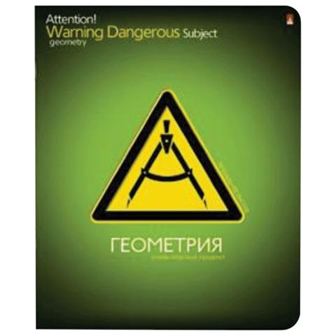 Тетрадь предметная «Альт», 48 л., конгрев, лак, «Опасный предмет», ГЕОМЕТРИЯ, клетка