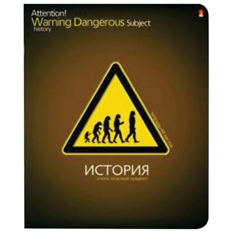 Тетрадь предметная «Альт», 48 л., конгрев, лак, «Опасный предмет», ИСТОРИЯ, клетка