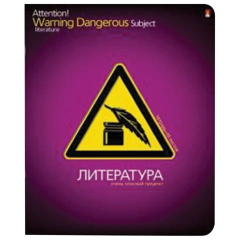 Тетрадь предметная «Альт», 48 л., конгрев, лак, «Опасный предмет», ЛИТЕРАТУРА, линия