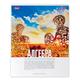 Тетрадь предметная HATBER, 46 л., мелованный картон, «Life Style», АЛГЕБРА, клетка