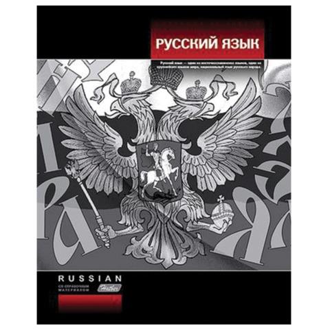 Тетрадь предметная HATBER, 48 л., выборочный лак, «Стильная», РУССКИЙ ЯЗЫК, линия