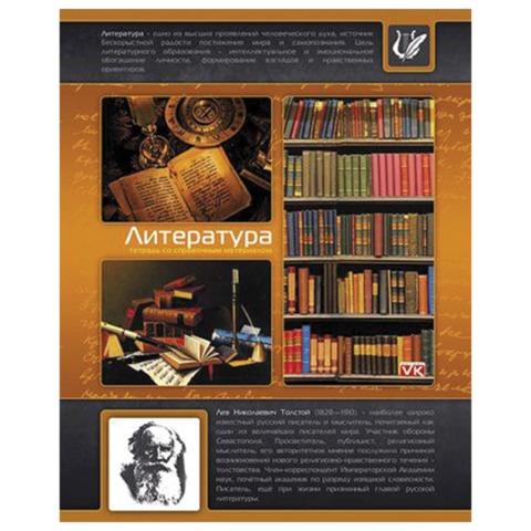 Тетрадь предметная HATBER VK, 48 л., мелованный картон, «Классика», ЛИТЕРАТУРА, линия