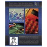 Тетрадь предметная HATBER VK, 48 л., мелованный картон, «Классика», МАТЕМАТИКА, клетка