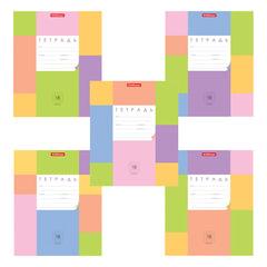 Тетрадь 18 л., ERICH KRAUSE, клетка, мелованный картон обложка, «Цветные квадраты»