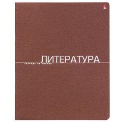Тетрадь предметная, АЛЬТ, 48 л., тиснение фольгой, «One Color», ЛИТЕРАТУРА, линия
