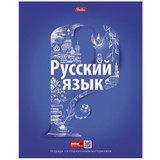 Тетрадь предметная, HATBER, 48 л., выборочный лак, «Простая наука», РУССКИЙ ЯЗЫК, линия