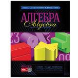 Тетрадь предметная, HATBER VK, 48 л., мелованный картон, «Classic», АЛГЕБРА, клетка, 48Т5Cd1 15838