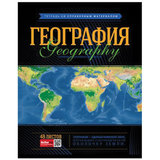 Тетрадь предметная, HATBER VK, 48 л., мелованный картон, «Classic», ГЕОГРАФИЯ, клетка, 48Т5Cd1 15842