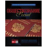 Тетрадь предметная, HATBER VK, 48 л., мелованный картон, «Classic», ОБЩЕСТВОЗНАНИЕ, клетка, 48Т5Cd1 15848