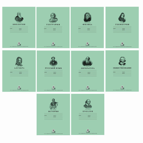 """Тетрадь предметная, комплект 10 шт., HATBER VK, 36 л., мелованный картон, """"Школьная - Зеленая"""", 36Т5Cd"""
