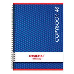 Тетрадь 48 л. ОФИСМАГ, гребень, клетка, обложка мелованный картон, внутренний блок офсет белый, «Монохром»