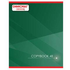 Тетрадь 48 л. ОФИСМАГ, клетка, обложка мелованный картон, внутренний блок офсет белый, «Классическая»