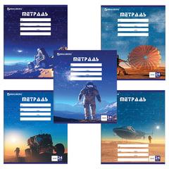 Тетрадь 24 листа, линия, обложка мелованный картон, блок офсет белый, «Неизведанный космос» BRAUBERG