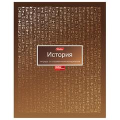 Тетрадь предметная МАТРИЦА 46 л., металлизированный картон, ИСТОРИЯ, клетка, HATBER, 46Т5мтВd1 17716
