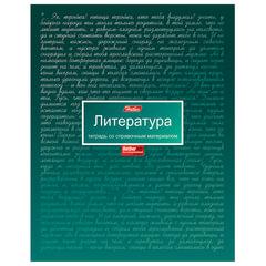 Тетрадь предметная МАТРИЦА 46л., металлизированный картон, ЛИТЕРАТУРА, линия, HATBER, 46Т5мтВd2 17720