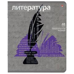 Тетрадь предметная СИЛУЭТ, 48 л., выборочный лак, ЛИТЕРАТУРА, линия, АЛЬТ