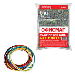 Резинки для денег ОФИСМАГ, цветные, натуральный каучук, 5 кг, 9000 шт. ± 5%