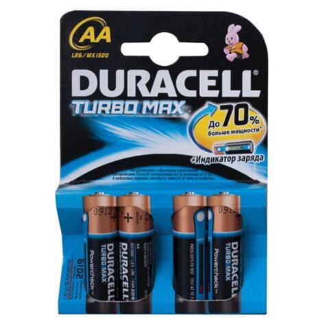 Батарейки DURACELL TurboMax, AA LR6, Alkaline, 4 шт., блистер, 1,5 В