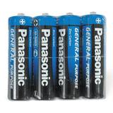 Батарейки PANASONIC AA R6 (316), комплект 4 шт., 1,5 В