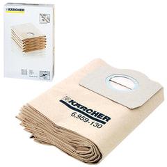 Пылесборники KARCHER (КЕРХЕР), комплект 5 шт., бумажные, для пылесоса WD 3.300 M