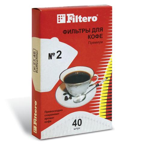 Фильтр FILTERO ПРЕМИУМ №2 для кофеварок, бумажный, отбеленный, 40 штук