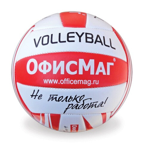Мяч волейбольный ОФИСМАГ, красно-белый, +насос