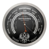 Барометр настенный RST 7837, диаметр 208×41 мм, серебро, нержавеющая сталь