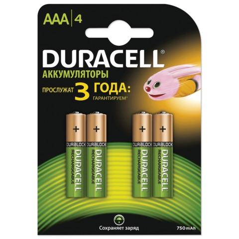 Батареи аккумуляторные DURACELL, AAA, Ni-Mh, заряженные, 4 шт., 750 мАч, в блистере, 1,2 В