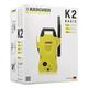 Минимойка KARCHER (КЕРХЕР) K2 Basic, мощность 1,4 кВт, давление 110 бар, шланг 3 м, 1.673-150/<wbr/>155.0
